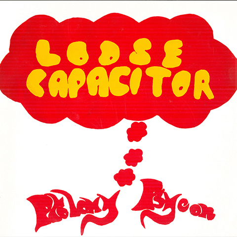 Record Collector Rare Vinyl